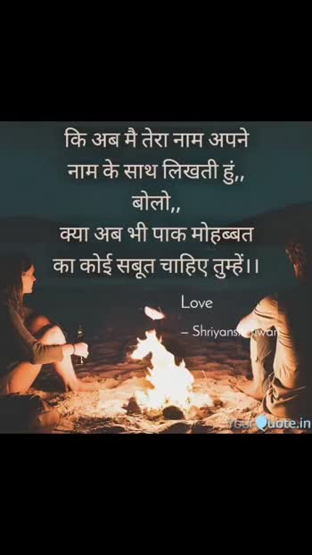 #mohabbat #lovestatus #pyaar #love-status-roposo-beats #lovers_feelings #facebook #instrafollow #whatsappstatus #whatsapp_status_video #whatsapstatussong #soulfulquotes #soulfulquoteschannel #soulfullquotes #lovestatus