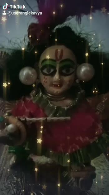 Krishna Krishna bolo Krishna Krishna