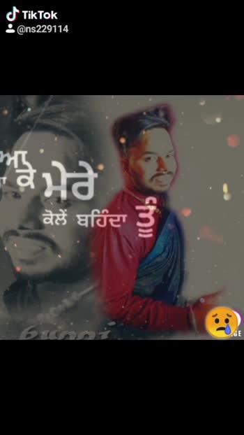 ustaadji gkhan best song#gkhan #punjabisong #likeforlike #viralvideo #ustadji #gkhan #ustaad_g #garrysandhu #loveuall