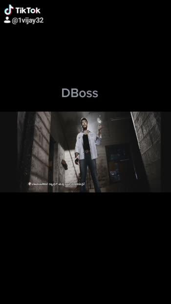 dboss #dboss