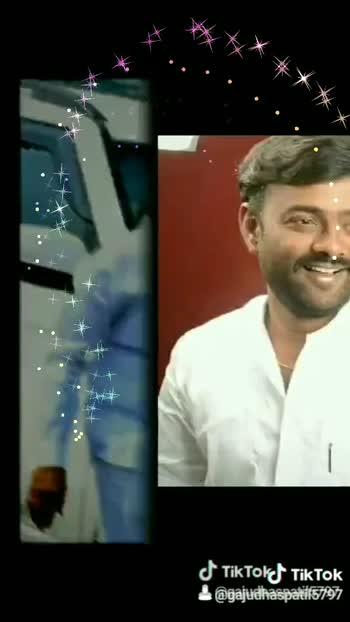 only nana only Dada only bhaiya