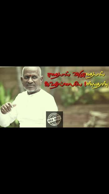 #tamillovestatus #tamilstatusvideos