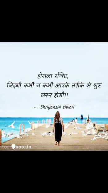 #zindgi #facebook #instrafollow #whatsappstatus #whatsapp_status_video #whatsapstatussong #soulfulquotes #soulfulquoteschannel #soulfullquotes #soulful_status #soulful-quotes #soulful-love-life-quote #soulful_quotes_channel #soulmates