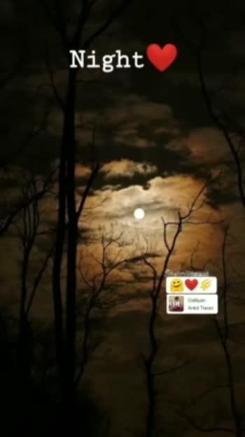 #goodnight #dear_friends