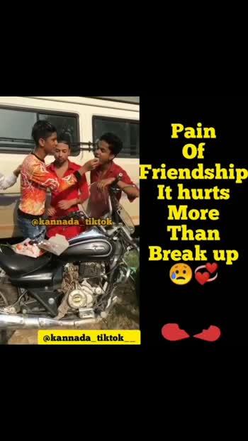 #friendshipday ##