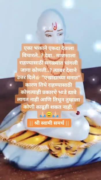 #bhakti #bhakti-tvchannal #bhaktisongs #bhakti-tvchannal #bhaktitv