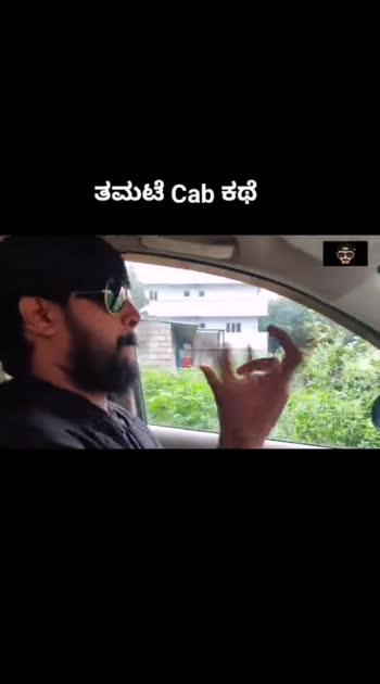 tamate cab