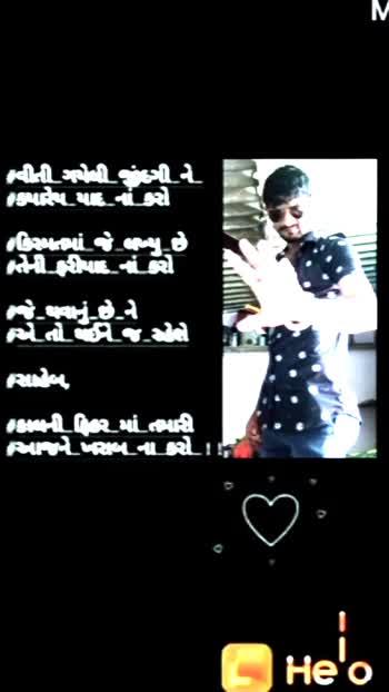 #hellomovie #rajkotian_roposo_india_gujarat