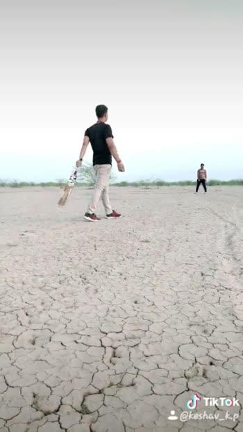 Perfect Cricket Drive 😊🏏 #cricketlovers #cricketmerijaan #hitman_rohit_sharma #cricketmoments