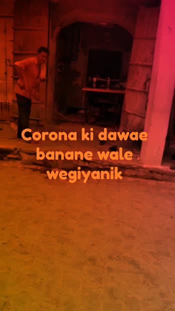 #coronovirus