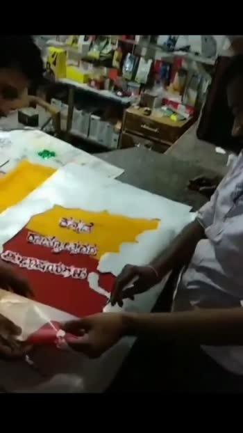 Kannada #Kannada