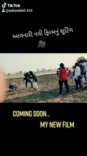 #trendingvideo #roposostars #gujaratifilm #gujaratisong #trending #thakor #thakor_havaj