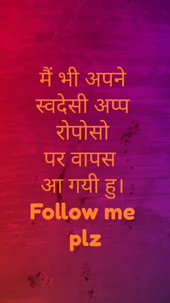 swadeshi app#swadeshi