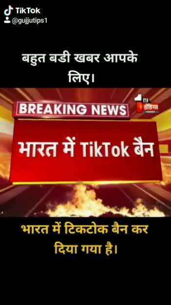#tiktokindia#tiktokindia #viral