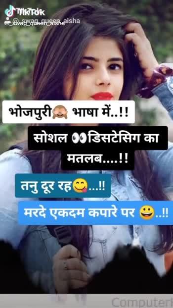 Bihari boy #bihari#yadav