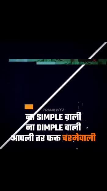 #statusvideo #marathiatatus #statusvideo