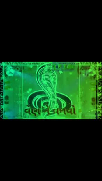 Jay Goga #jaygoga #nilkanth