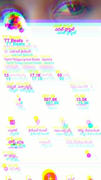 #TeluguStatus #TeluguWhatsAppVideos #TeluguSadStatus