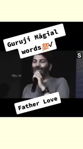 #father #love#father