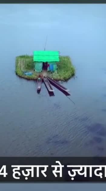 #manipur islands