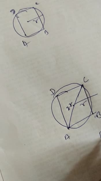 Basic Geometry Problem of a Circle #answer #maths #mostlymathematics #ssc #govtjobs