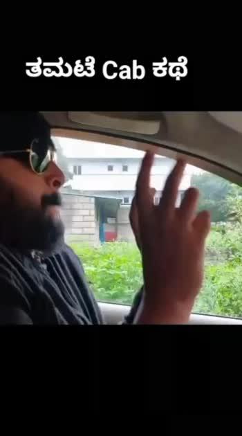 Cab ತಮಟೆ