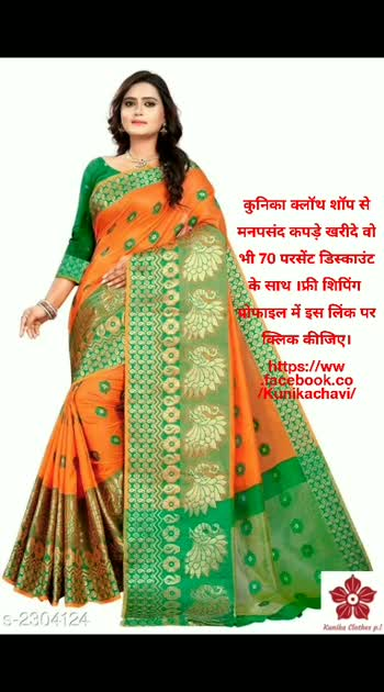 #stylish #fashion #womenswear #beautifulgirl #beauty #womens #clothes #dashing #cotton #silksarees #attractive #amazing #suits #kurtis #gorgeous