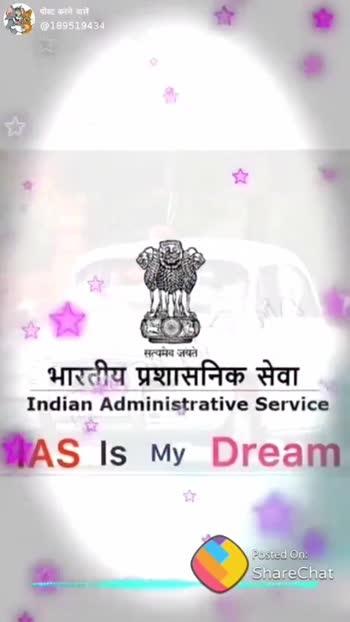 #ias_officer