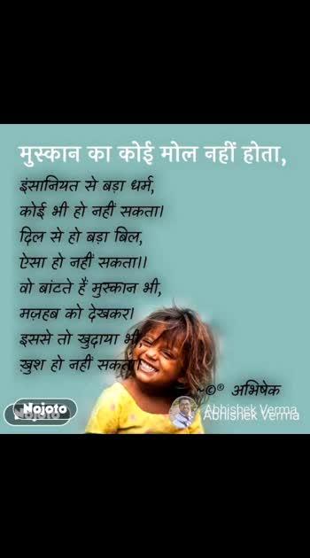 #equality #abhishekverma