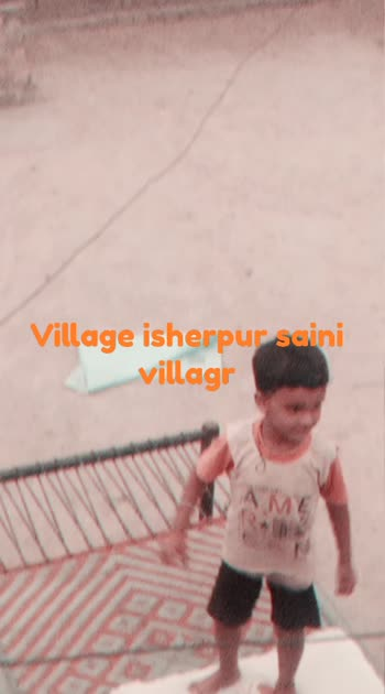 village isherpur saini village
