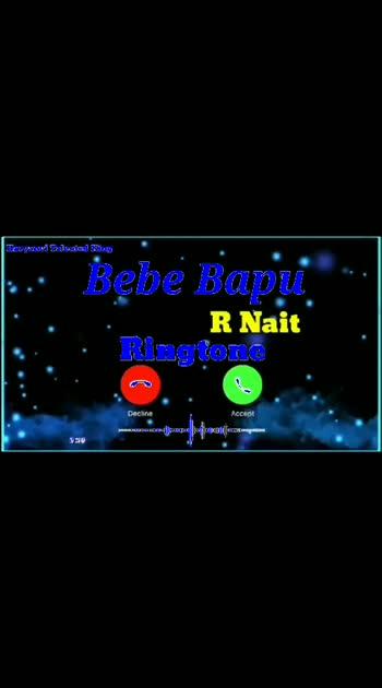 bebe_bapu.....
