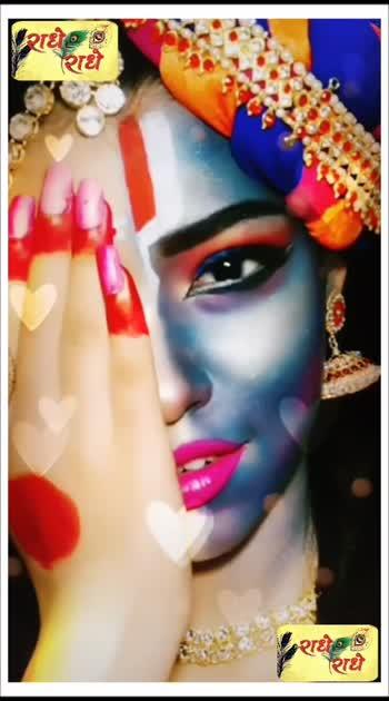 Radhe Radhe #rkaypardhaan #roposo #foryou #trending