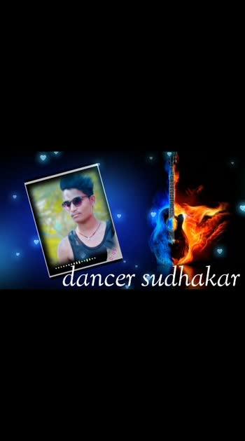 dancer sudhakar..........dancer sudhakar.....