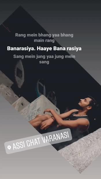 #banarasiya#