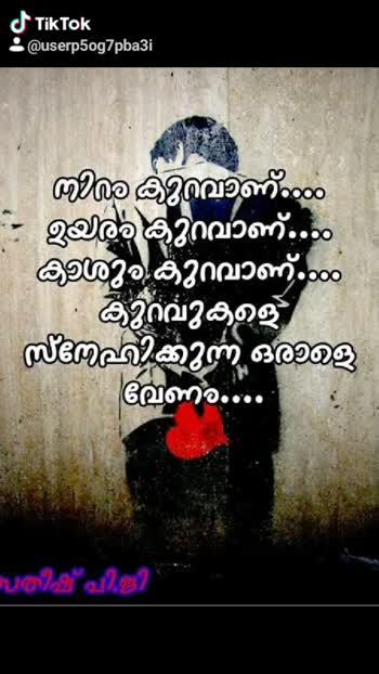 ###malayalies
