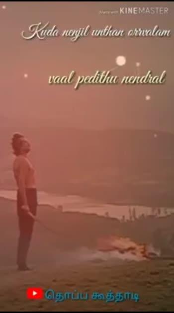 #TamilLoveSongs