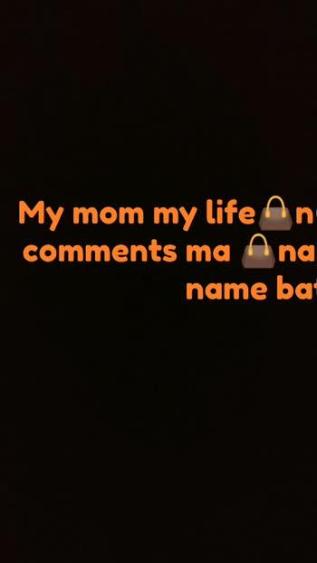 Love my mom#mom#mom#mom#mom#mom#mom#mom#mom#mom#mom#mom#mom😘😘