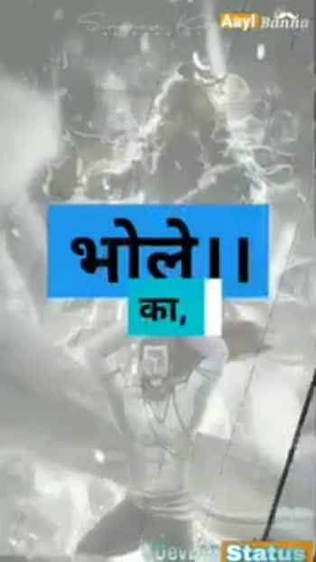 #shankarji