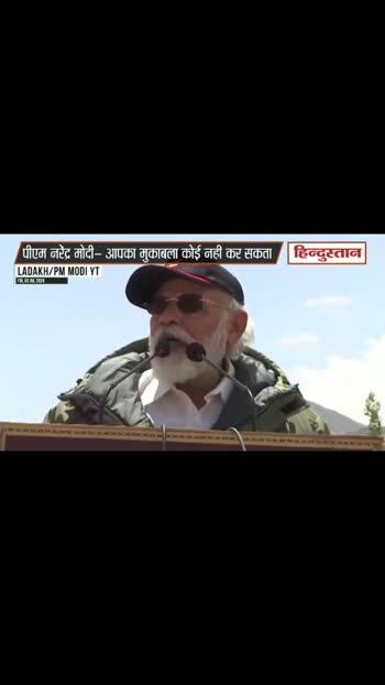 #pm Modi #Modi