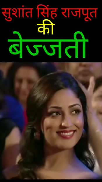 Sushant Singh rajput #sushantsinghrajput bollywoodvideo bollywoodfilmcinema