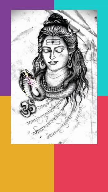 Mahakal_ #lord_shiva