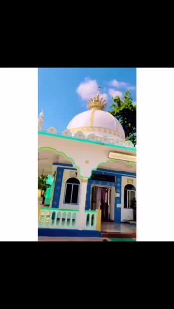 The City of Hundred Islands King Kiste Ali Sarkaar