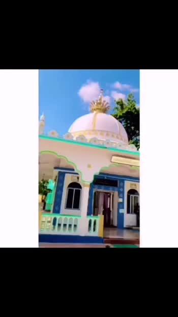 The City of Hundred Islands King Kiste Ali Sarkaar🕌
