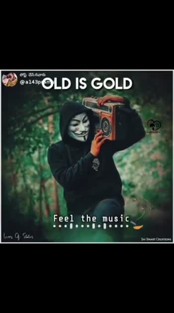 #old_song