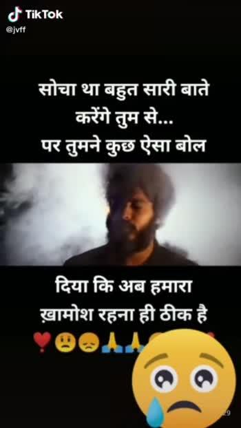 #sad #sad # sad