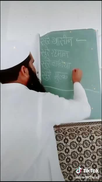 #islamic #islamic #islamic#islamic #islam #islam #islam #jumma_mubaraak #jumma