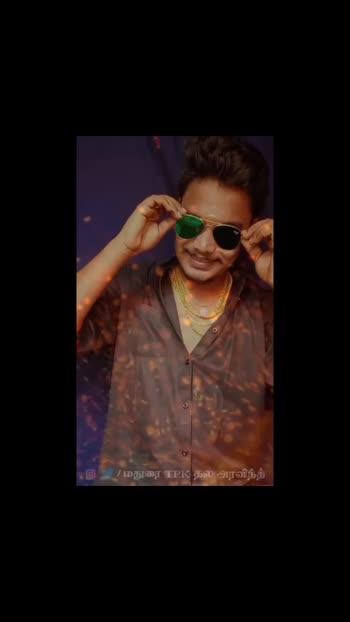 👑💥🇲 🇦 🇦 🇷 🇮 💥👑@indiatiktok @tiktok #kerala #funny #vijaytelevision #comedy #vijaytv #tamil #tamilactress #tamillyrics #tamilstatus #tamilcomedy #tamiluser #tamilbgm #tamilvideo #tamilcinema #tamildubs #tamilnadu #madurian #maduraikaranda #foryou #top #india #tamilnadu #tiktokindia #tamillove #tamilpasanga #insta #instadaily #instragram #tamilmovies #naturally #duet #indianuser #zeetamil #fashion #trending #trends #funnytime #rjpmshoot #tamilpullingo #selfbeliver #karumabeliver #fakesmile #editor #photographer #digital #blacksheep @2k_Coimbatore @instagram @dio_kid_1645 @ajmal_t_duke @freekz_of_growth_youngers @actorsathish @soorimuthuchamy @prasana_actor @mugan_rao @praveen_jo_offical_69 #memes #trolls @_ananth_mg_offical @iamsandy_off @samir.ahmed.fl @nelson_be_lex @mab_crush_album @wiks_pat @premshyaam @aravind_lee_remeo_7 @Surya_offical_93 @gokuk_aadhi @hiphoptamilaz #hiohop #trending #mass #fire #beauty #duke #rx100