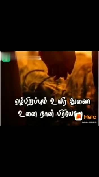 #tamilsongs