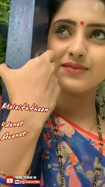 #sembaruthiserial #sembaruthi_sema_love_ #sembaruthi_serial#sembaruthitamilserial#aathiparvathi_love#lovers#love_Feeling#lovesong#sembaruthi_serial_song#sembaruthistatus#loversvideo # # # # # # # # # # # # # # # # # # #