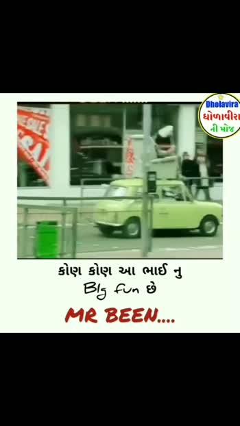 #Gujarati #gujjus